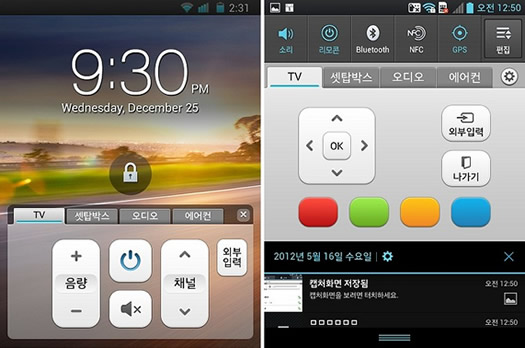LG Optimus Vu 2 Will Be Released Next Month in South Korea