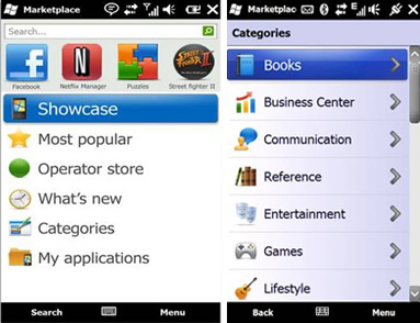 Windows Marketplace Adds 75,000 New WP Apps in 2012