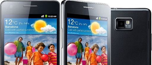 Samsung Galaxy S2 Plus May Arrive in 2013 with Android 4.1.2 Onboard