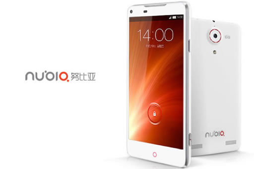 ZTE Nubia Z5S Mini Ranks Well in Benchmark Results